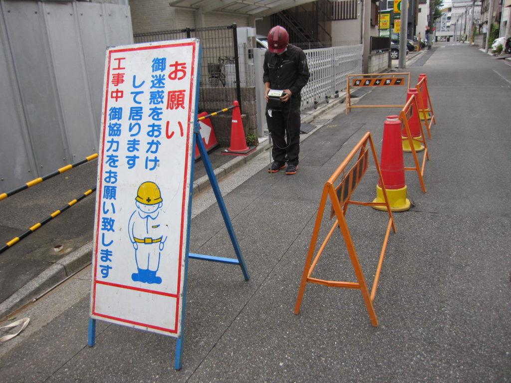 ガス漏洩検査・ガス濃度検査管理